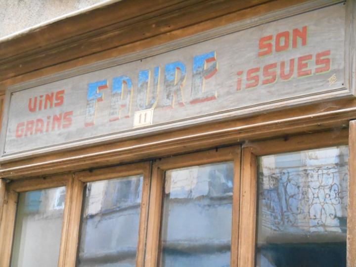 ancienne facade3